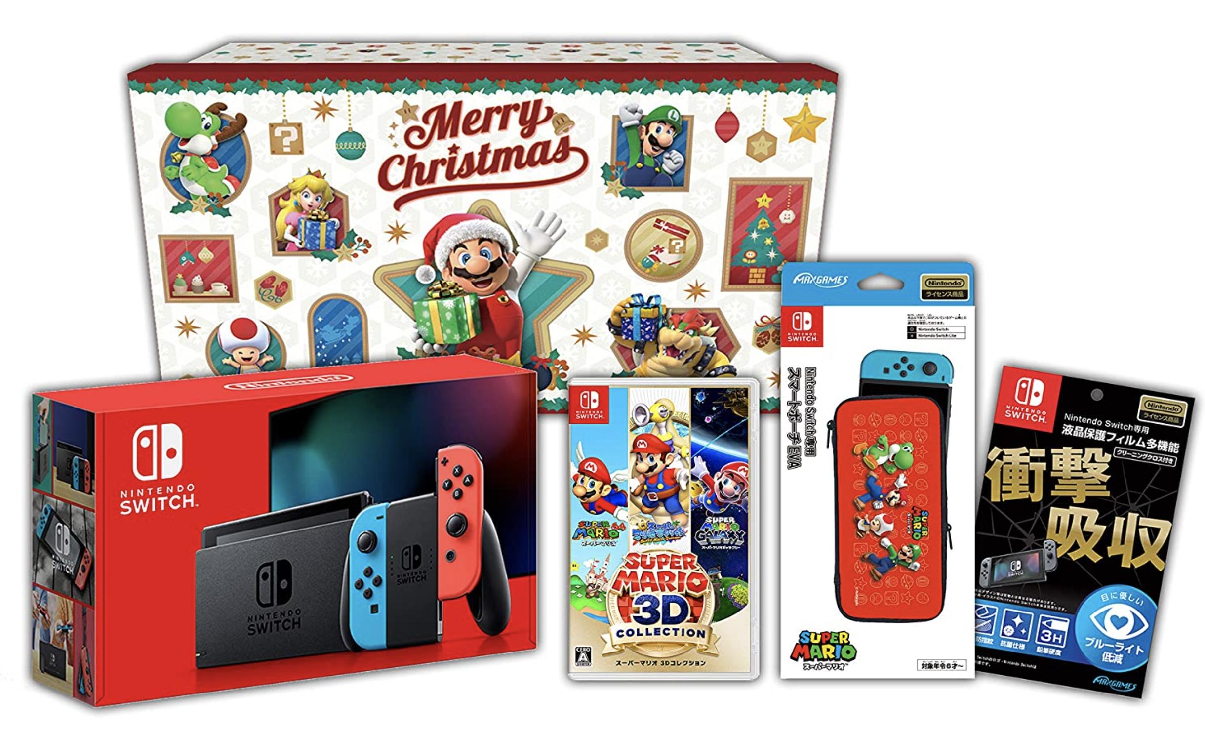 【Amazon.co.jp限定】スーパーマリオ 3Dコレクション+Nintendo Switch 本体 ネオンブルー:ネオンレッド+アクセサリーセット+おまけ付き
